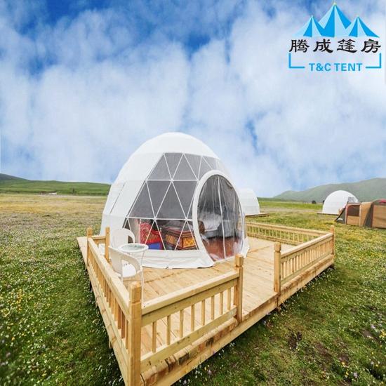 广州星空帐篷